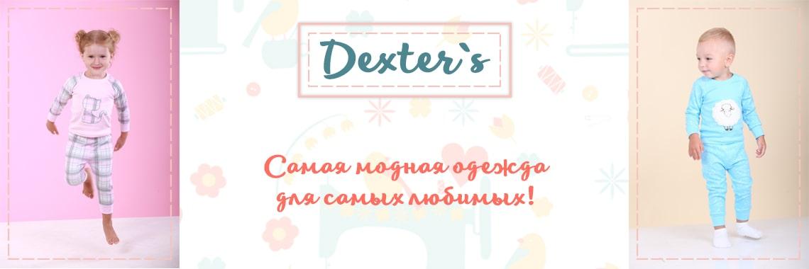 Dexter`s