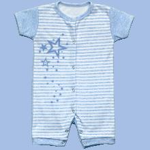 Голубой песочник для новорожденных Звезда