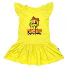 Дитяче плаття з коротким рукавом Enjoy today